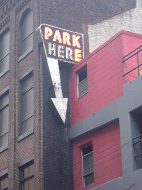 park-02